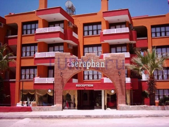 Club Hanedan (Club Seraphan)